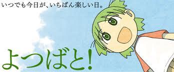J( 'ー`)し「カーチャンに漫画貸して」←何読ませたらいいの?