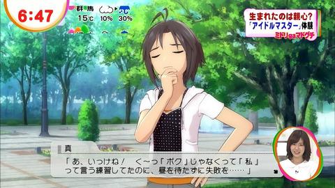 【iM@S】フジテレビのめざましテレビでアイマス特集wwwガミPも登場!【アイドルマスター】