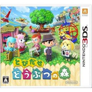 3DSソフト「とびだせ!社畜の森」にありがちなこと