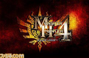 「東京ゲームショウ2012」出展タイトル第1弾を公開 「モンスターハンター4」「レイトン教授VS逆転裁判」がプレイアブル出展
