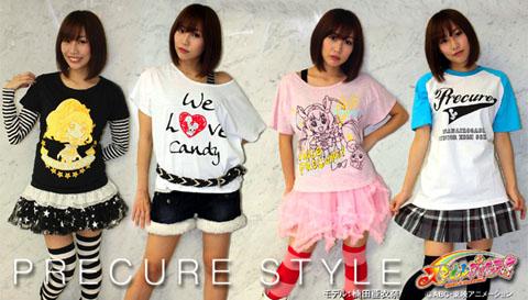 【グッズ】大人向け「スマイルプリキュア!」 Tシャツが登場 「WE LOVE キャンディ」「ピカピカピカリンジャンケンポン」など4種類
