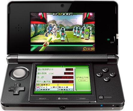 任天堂3DSにヤリマンのゲームwwwwwwwwwwwwwwwww