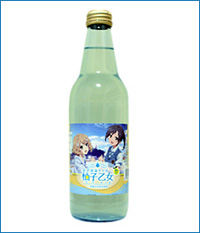 【飲料】ご当地萌えサイダー、『TARI TARI』×『花咲くいろは』ラベル