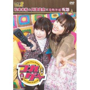 【声優】阿澄佳奈さん、5月19日の舞台版「WORKING!!」に常連客役で出演