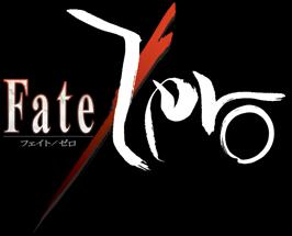 【アニメ】「Fate_Zero」後半12話と総集編が9月にBD-BOX化