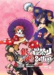 【新番組】秋アニメ期待度ランキングTOP3は一体どのアニメか・・・?