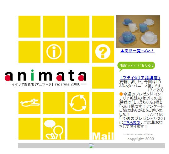 2000animata