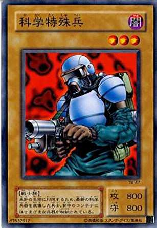 【悲報】最新兵器で武装した屈強な兵士さん、攻撃力800しかないwwwwww(画像あり)