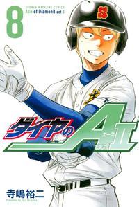 ダイヤのA act Ⅱ 第147話