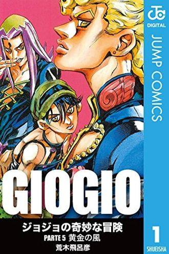 【朗報】ジョジョのナランチャ・ギルガさん、クッソ可愛すぎるwwwwwww