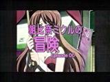 涼宮ハルヒの憂鬱-1-1