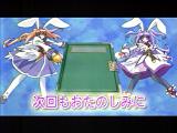 鍵姫物語永久アリス輪舞曲-1-02-18
