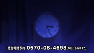 pa1418514085297