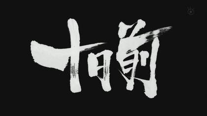 image1[00000407]
