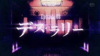 death8 (28)