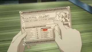 1454520954231