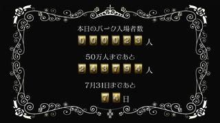 141024-0241040442-1440x810