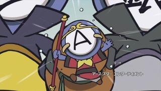 abo (8)