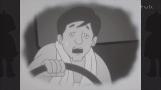 san (47)