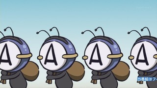 abo (2)
