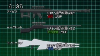 wt-57