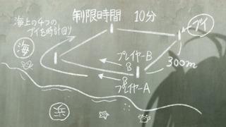 af-170