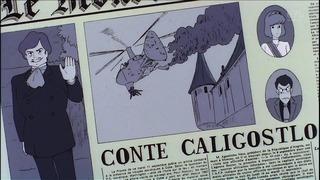 calio (273)