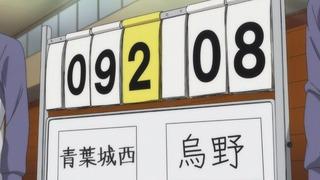 cap (108)