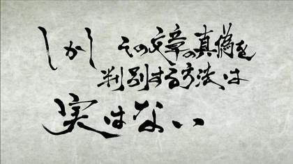 image1[00000018]