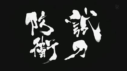 image1[00000567]