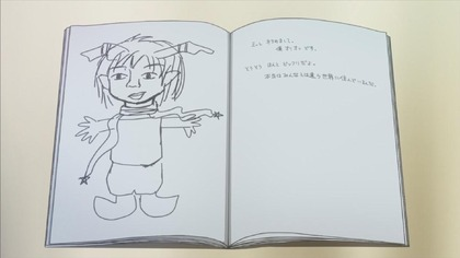 image2[00000389]