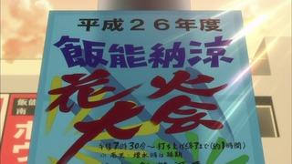 yamano24 (43)