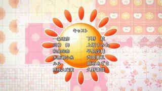 fan (392)