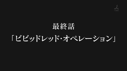 image1[00000002]