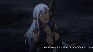 gate-68