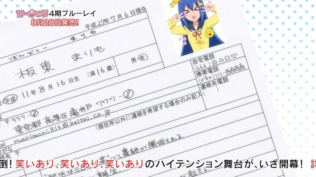 字が綺麗なアニメヒロイン、字が汚いアニメヒロイン [転載禁止]©2ch.net->画像>172枚