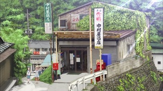 yamano24 (133)