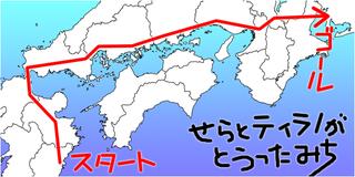 sotwuko_06_map