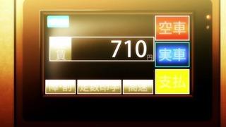 cap (171)