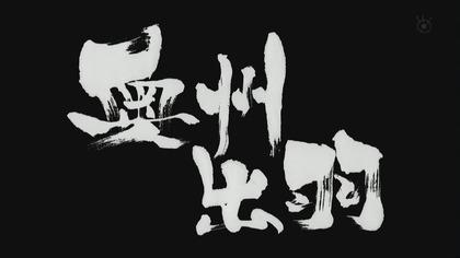 image1[00000131]