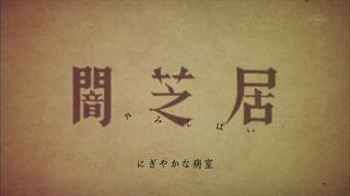 yami (1)