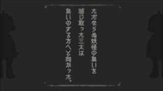 san (10)