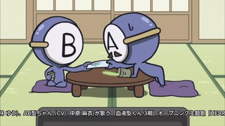 abo (12)