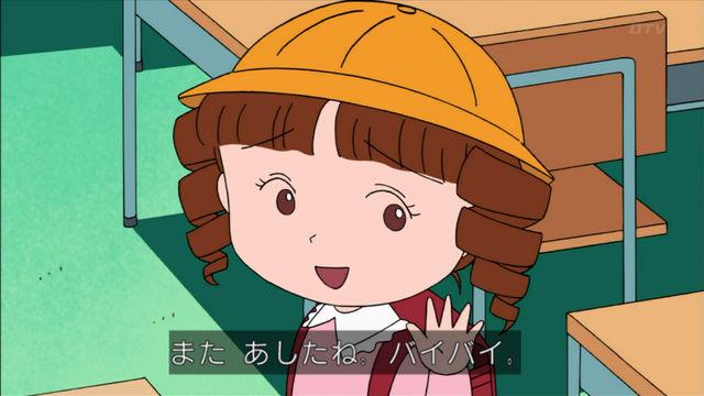 ちびまる子ちゃん 城ヶ崎さんと永沢君の巻 ...