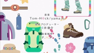 yamano24 (17)