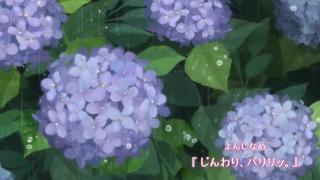 koufuku4 (9)