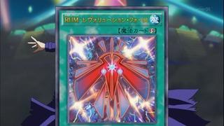 zimage00244-50