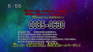 1392501188-0170-002