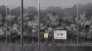 tenchi46 (3)
