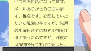 koufuku4 (66)